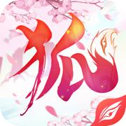 4399三生三世狐妖缘手游v1.0.0 官方版