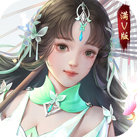 梦回仙域无限元宝版v1.0.0满v版