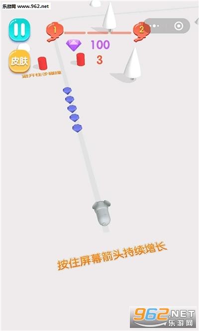橡皮弹射手游v0.4安卓版截图1