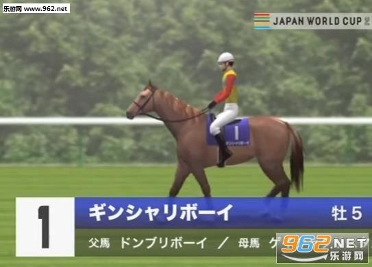 日本搞笑赛马中文版截图0