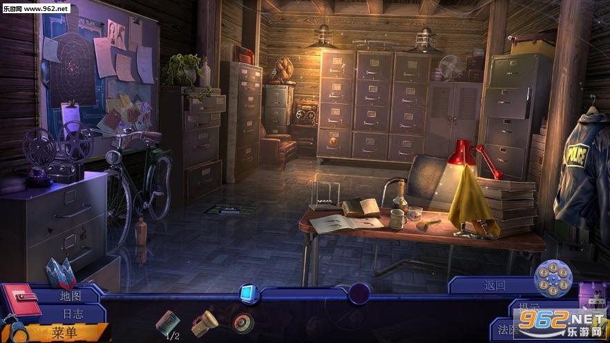 谜案侦探游戏完整版v1.7.1截图2