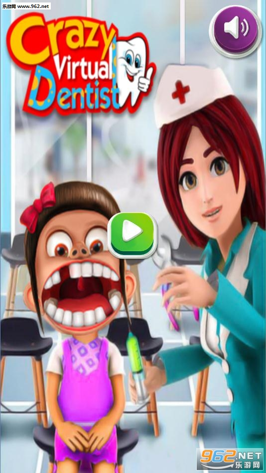 牙医也疯狂游戏v1.2 安卓版截图3