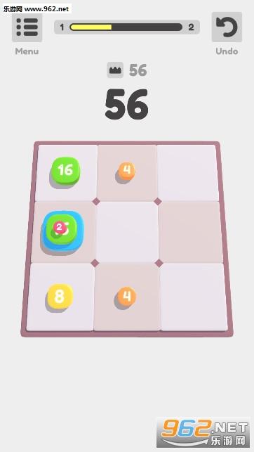 2048叠叠叠游戏v0.1无限道具版截图0