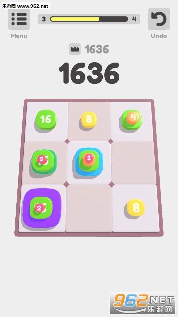 2048叠叠叠游戏v0.1无限道具版截图3