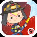 米加小镇消防局破解版v1.0 完整版