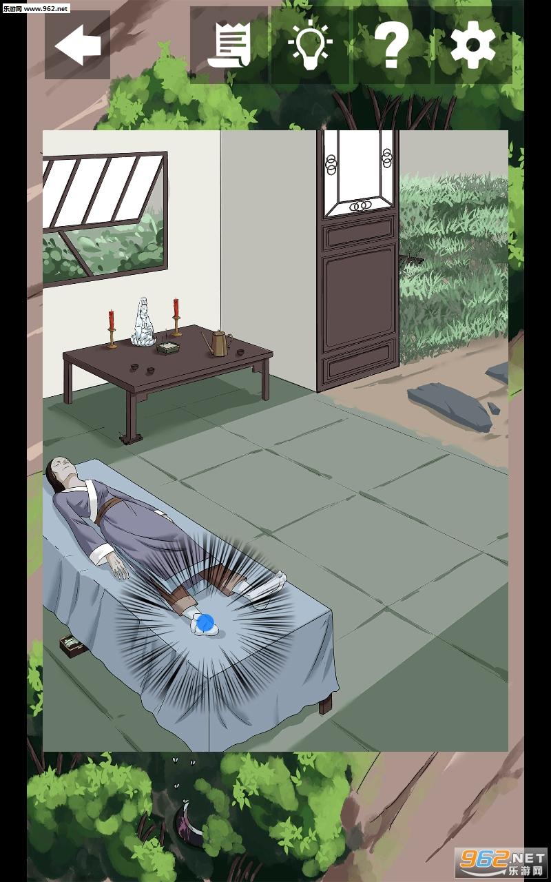 谁是凶手2破解版v1.2 免广告截图2