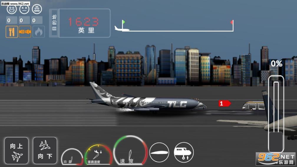客机模拟中文破解版v4.2 全解锁截图1