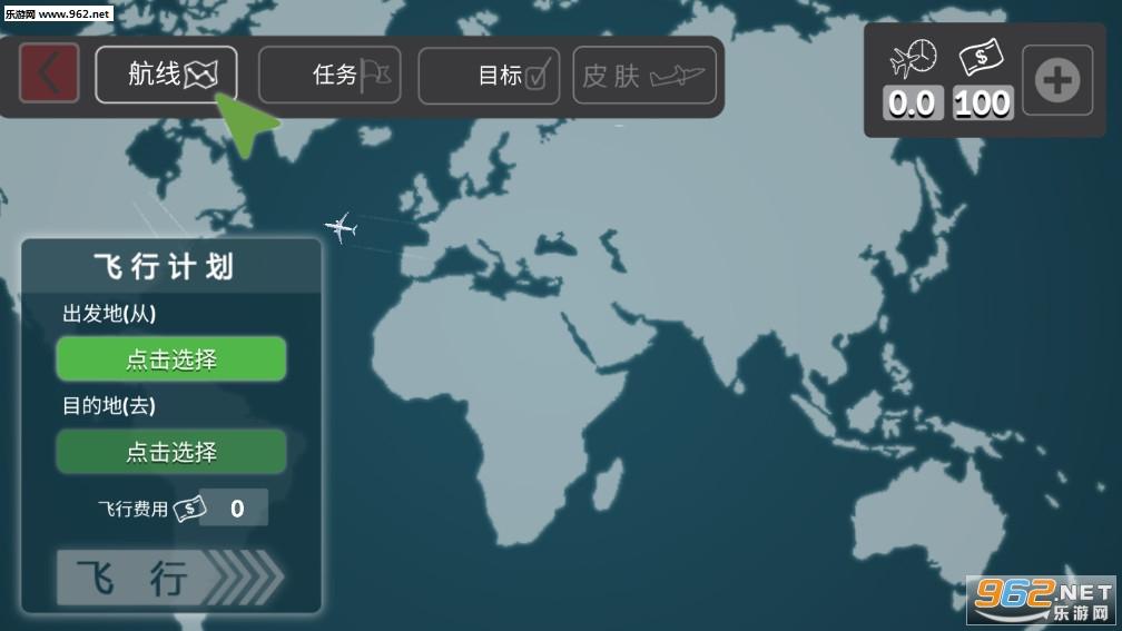 客机模拟中文破解版v4.2 全解锁截图3