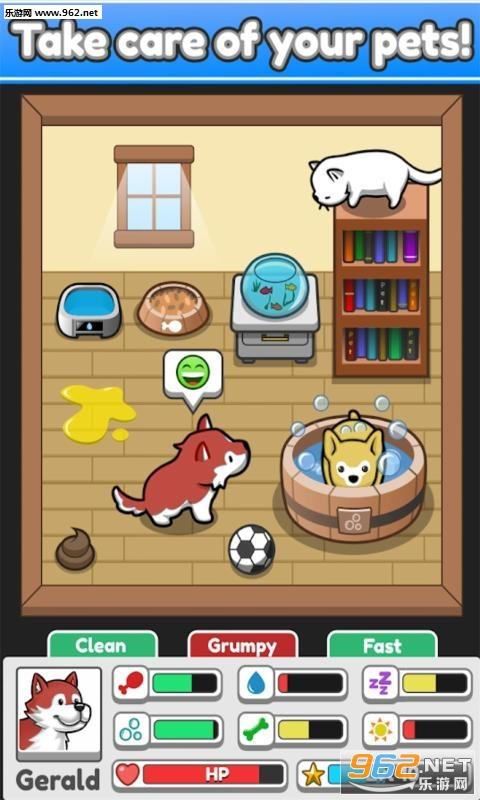 云养宠物安卓版v1.14 中文版截图0
