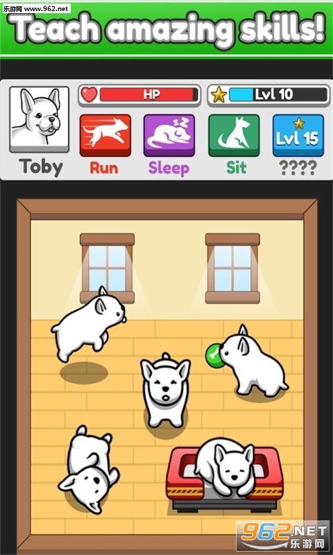云养宠物安卓版v1.14 中文版截图2