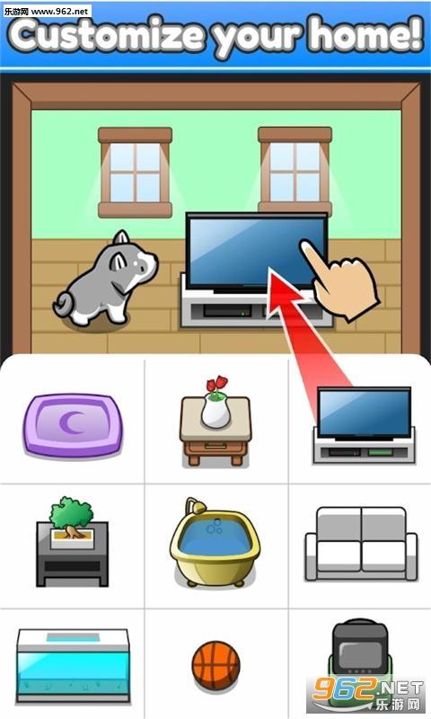 云养宠物安卓版v1.14 中文版截图3