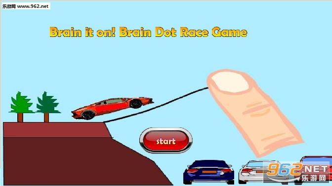 脑力赛车游戏v6.0手机版_截图0