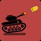 射手坦克决斗模拟器游戏v1.0无限子弹