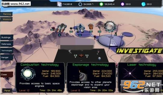 黑暗空间传说游戏v1.7官方版截图0