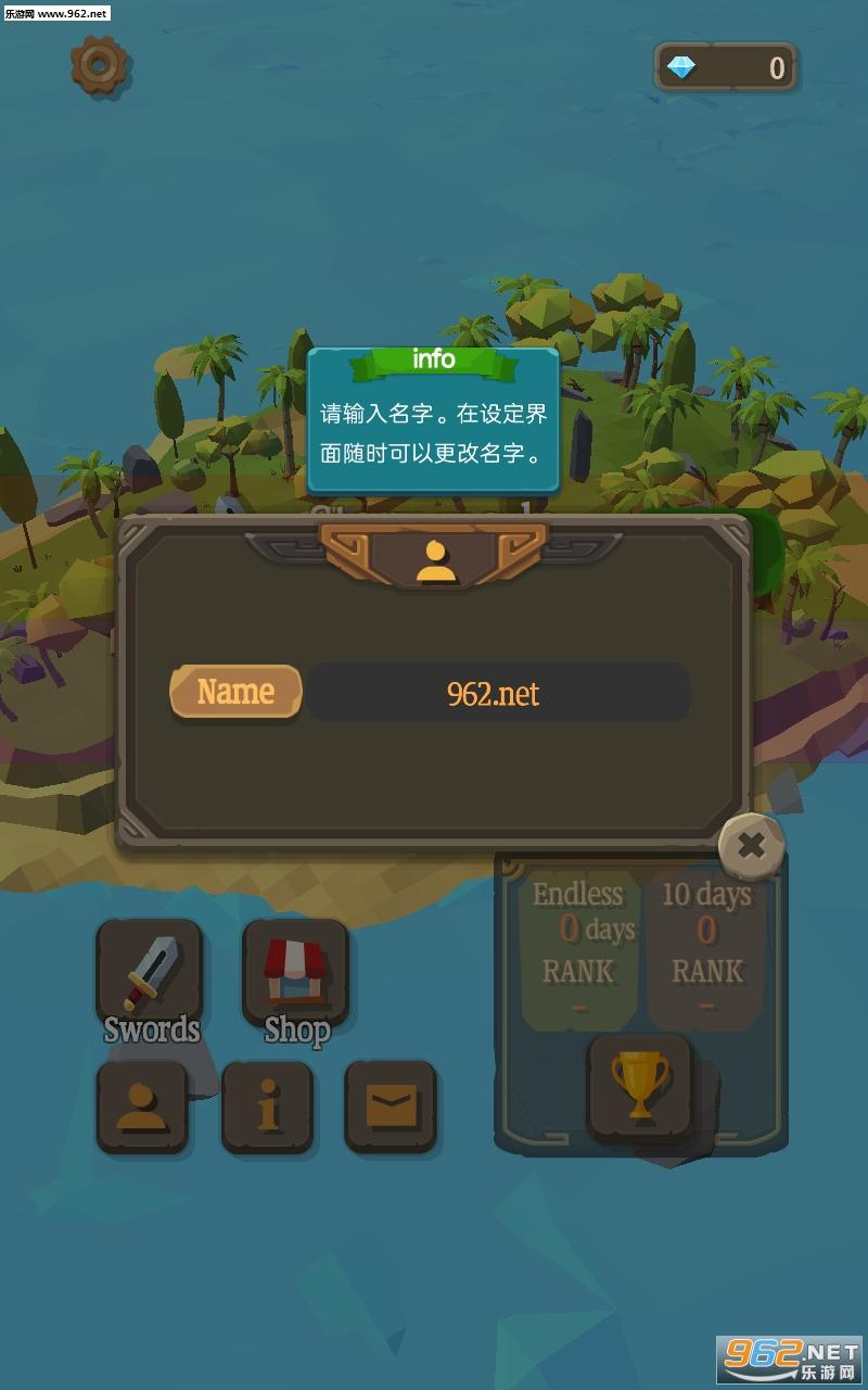 圣剑生存汉化破解版v1.0.0 mod截图3