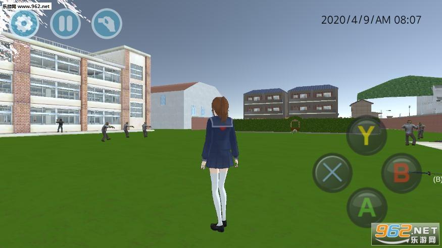 学校模拟2020破解版v8.0 无限金币截图0