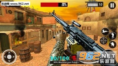 生死战场射击中文版v1.0.5_截图2