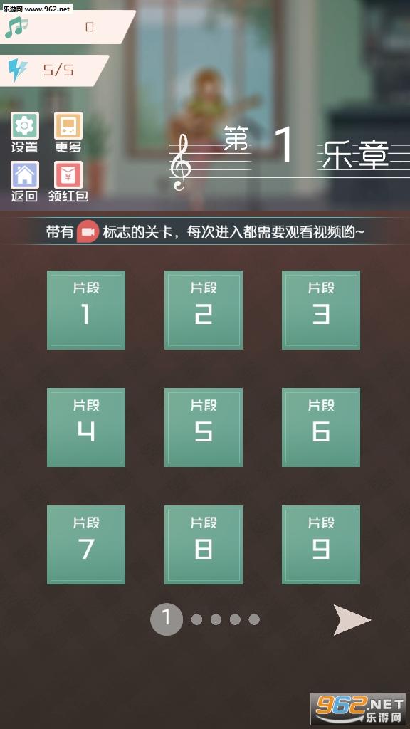 音符点点消红包版v1.0.5赚钱版截图2