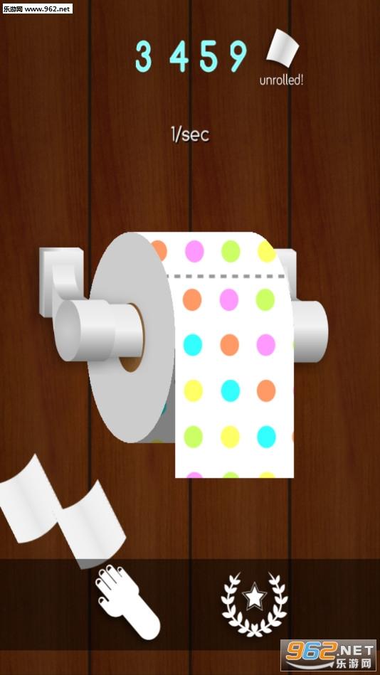 厕纸大亨游戏v1 解压截图0