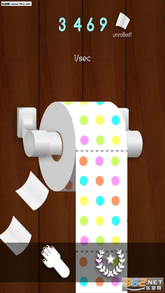 厕纸大亨游戏v1 解压截图1