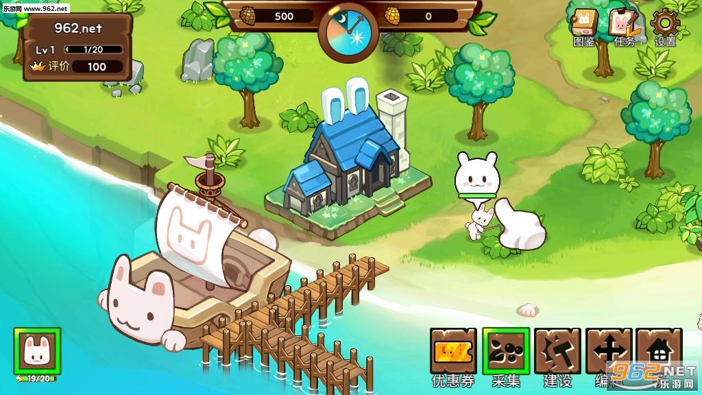 动物森林会游戏v1.7最新版截图2