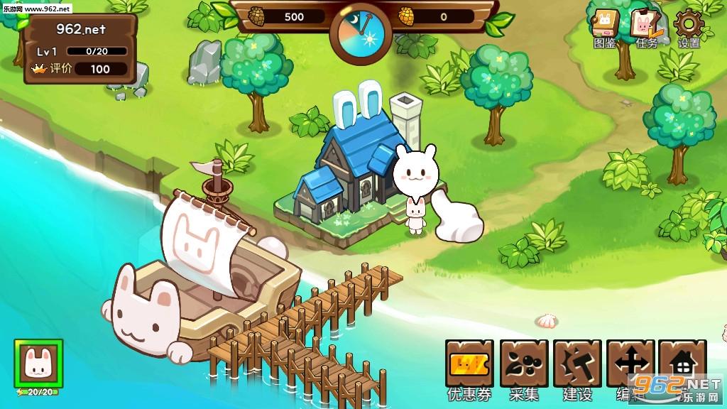 动物森林会游戏v1.7最新版截图3