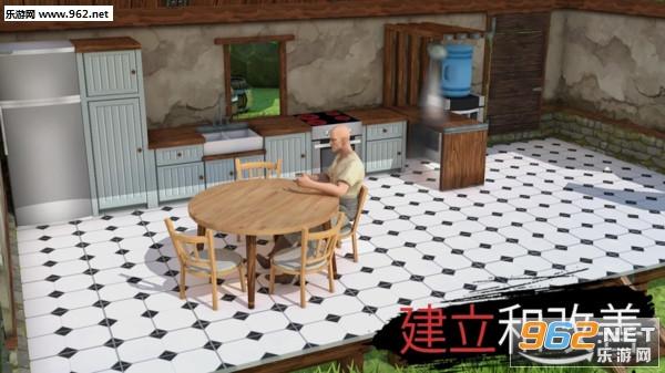 岛屿生存模拟器中文版v1.7.8 完整版截图1