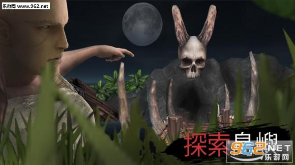 岛屿生存模拟器中文版v1.7.8 完整版截图3