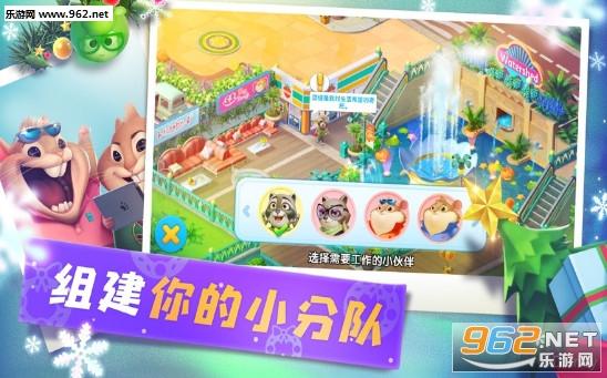 熊猫欢乐消除游戏_截图0