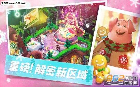 熊猫欢乐消除游戏_截图2