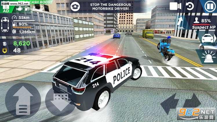 特警边境巡逻队安卓版v1.0.0 最新版截图1