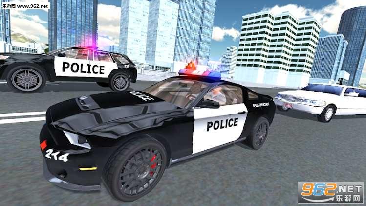 特警边境巡逻队安卓版v1.0.0 最新版截图3