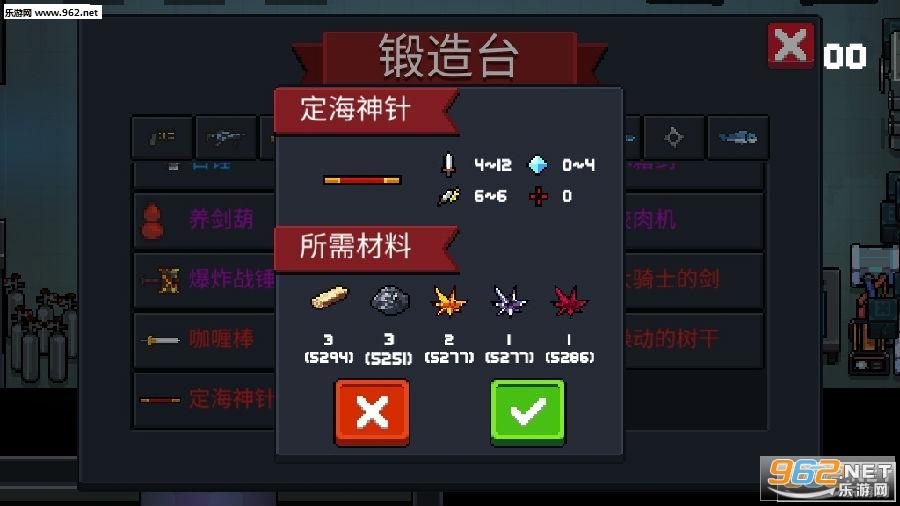 元气骑士2.6.7武器兑换券无限全解锁破解版