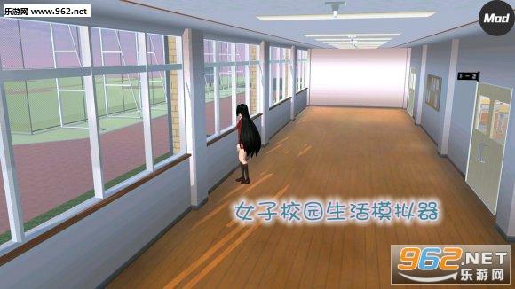 女子校园生活模拟器2020最新版