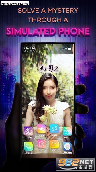 幻影2中文汉化版