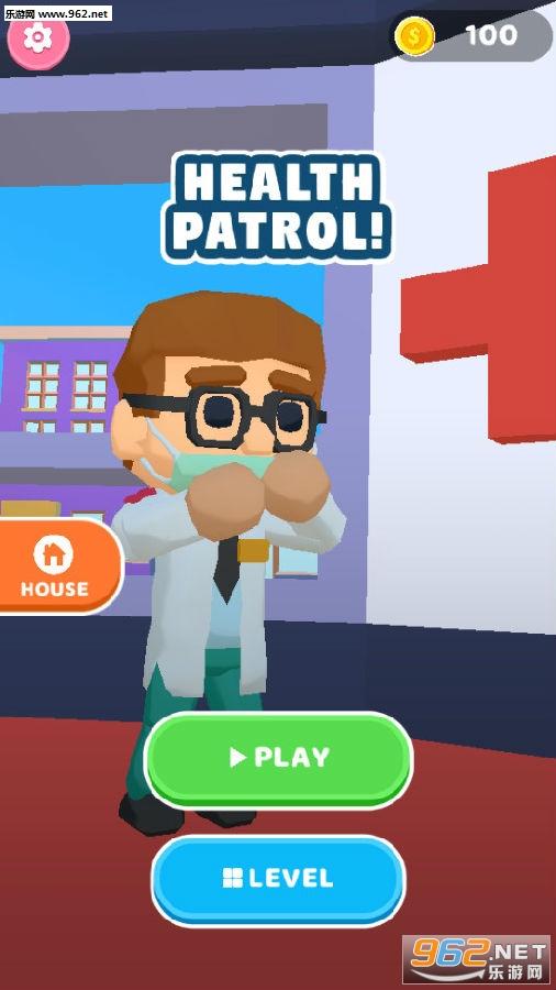 健康巡逻队HealthPatrol安卓版