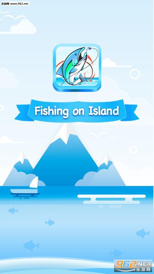 FishingOnIsland(放置钓鱼游戏)