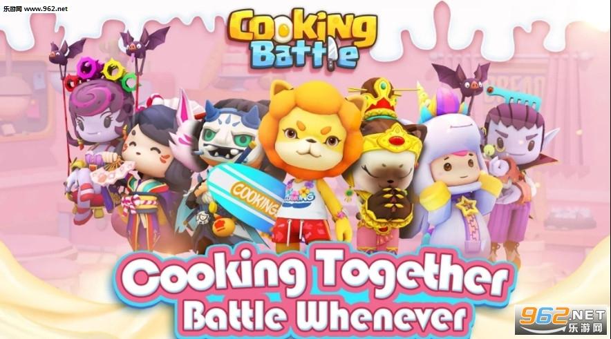厨房战斗中文版最新版