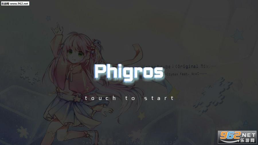 菲格罗斯最新破解版