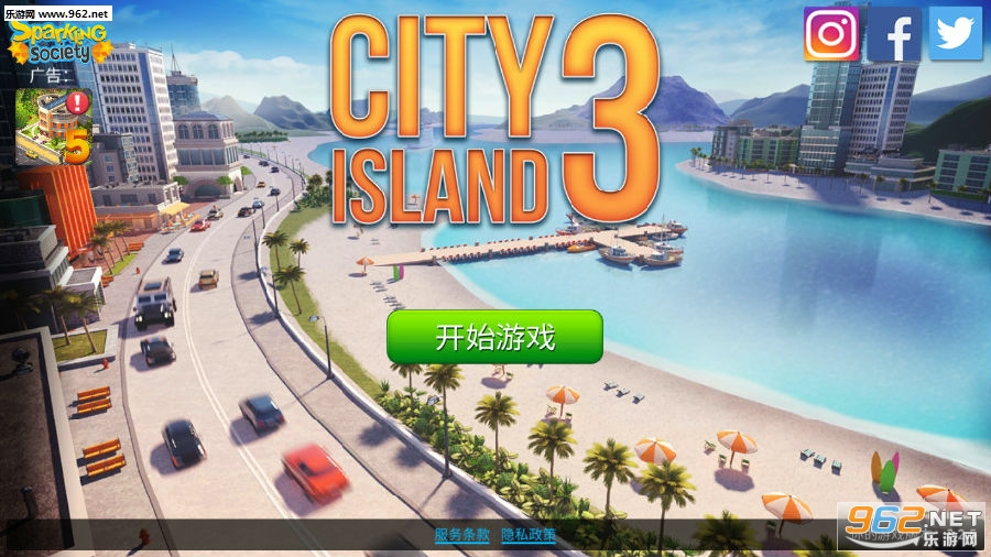 城市岛屿3无限钞票中文版