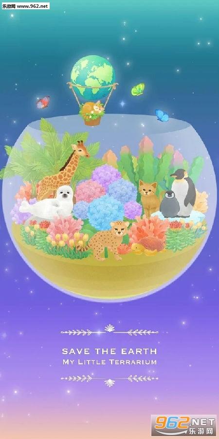 我的水晶花园无限金币版