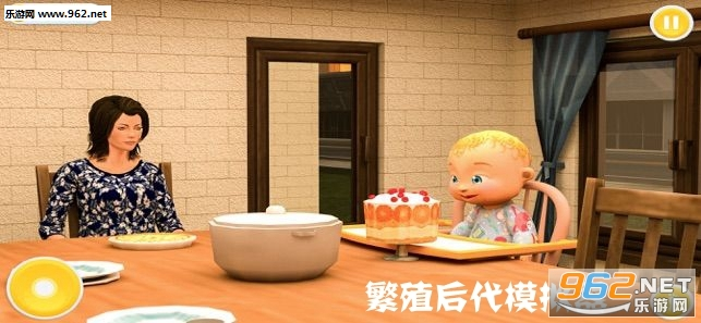繁殖后代模拟器中文版