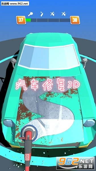 汽车修复3D小游戏