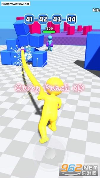 Curvy Punch 3D游戏