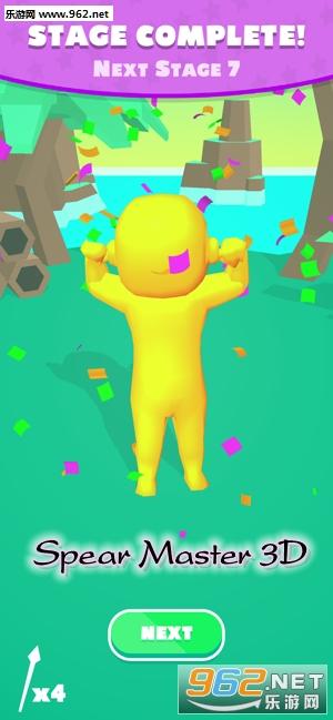 Spear Master 3D游戏