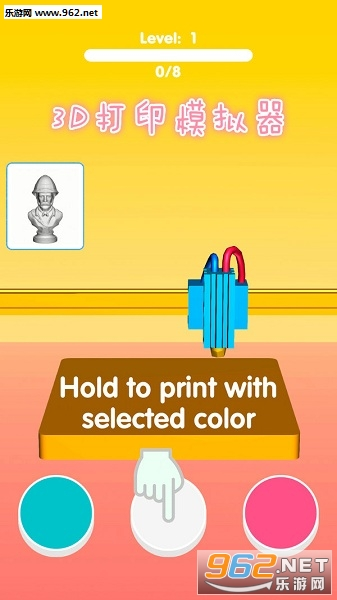 3D打印模拟器游戏