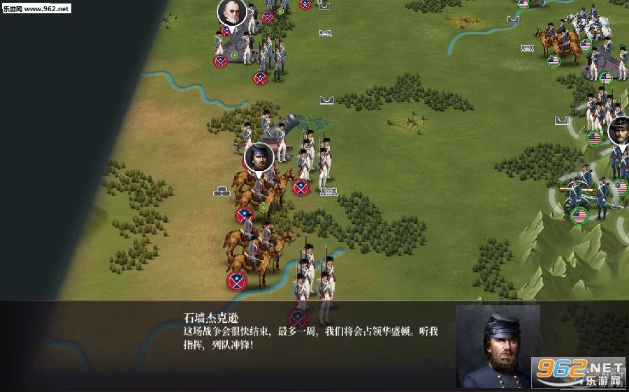 欧陆战争61914破解版
