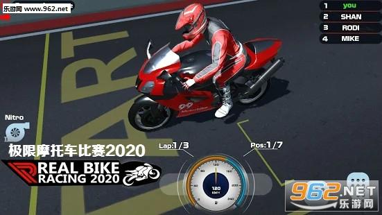 极限摩托车比赛2020破解版