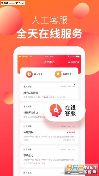 多查宝app(优惠券)v1.0.1 安卓版截图0