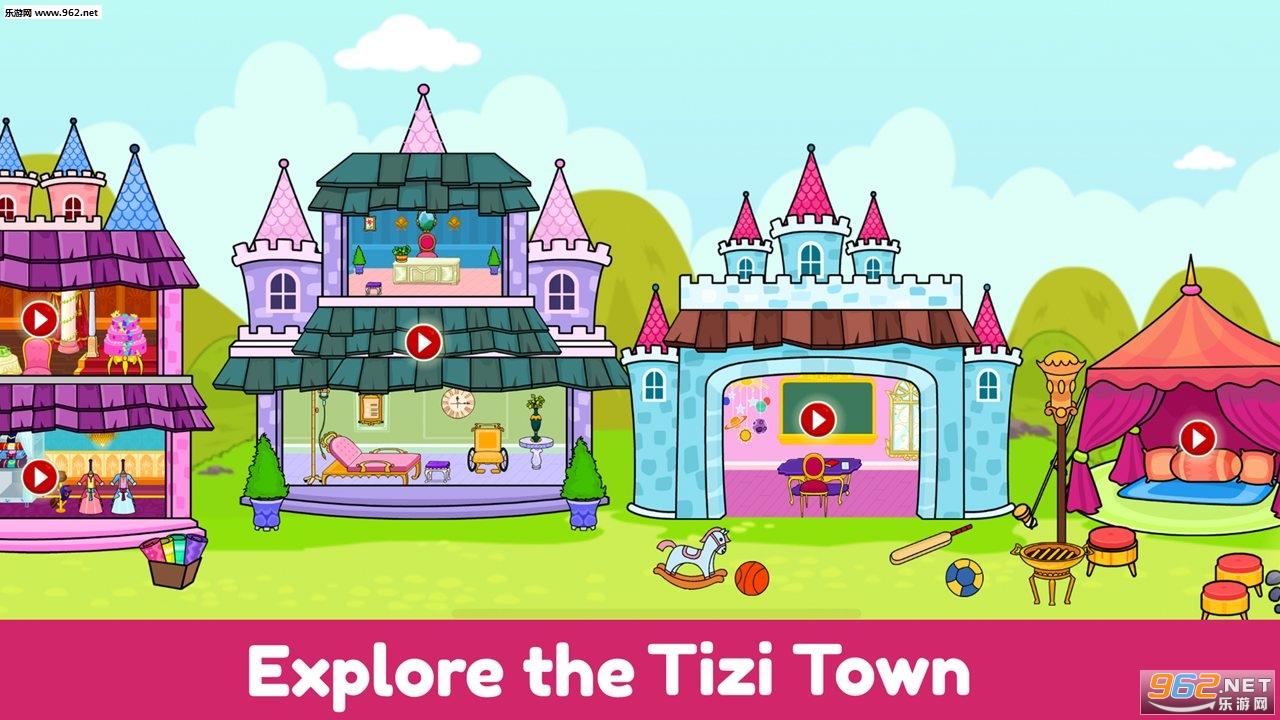 我的Tizi世界完整版破解版v5.1免费版截图3